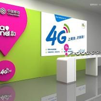中国移动 终端展示设计