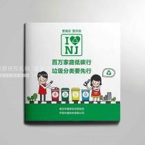 中国天楹,南通市环保合作单位 蓝美设计