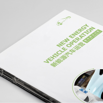 南通企业画册设计
