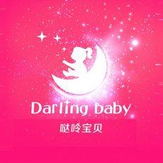 Darling 母婴用品标志设计