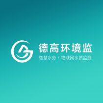 南通DG 水务公司画册设计、产品画册设计