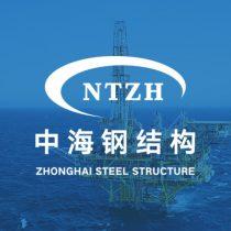 南通中海钢结构画册设计 蓝美设计