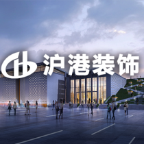 江苏沪港装饰企业宣传片