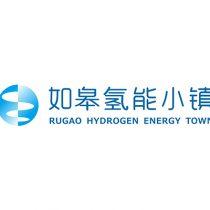 如皋氢能小镇品牌logo设计,南通蓝美设计
