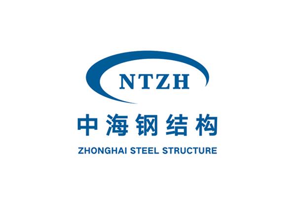 中海钢结构品牌设计